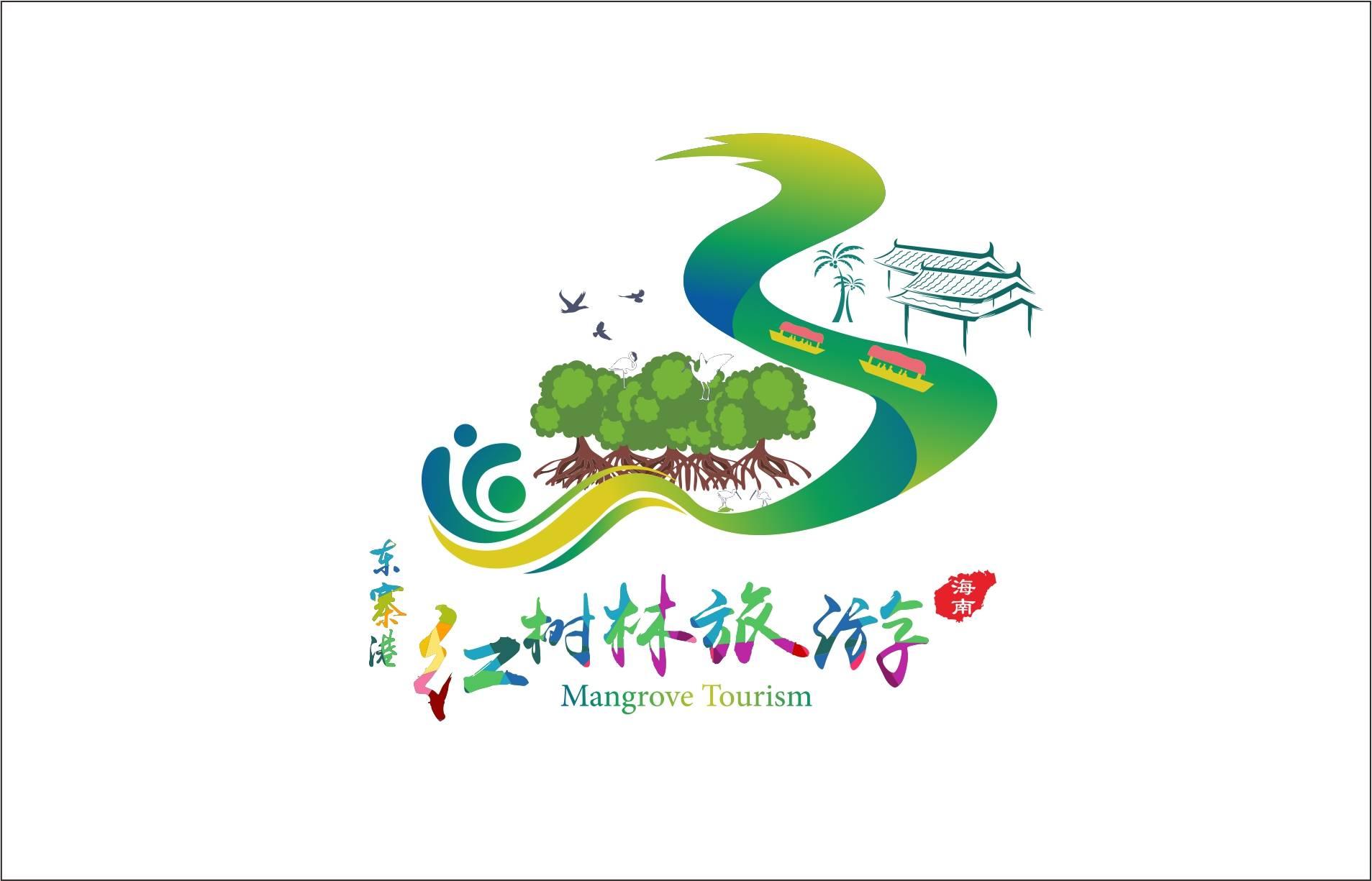 红树林logo.jpg
